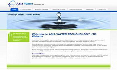 Asia Water Technology Ltd