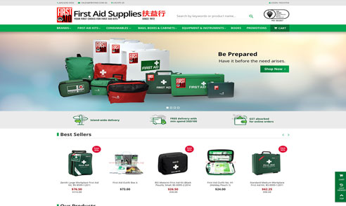 First Aid Supplies (2017 Revamp)