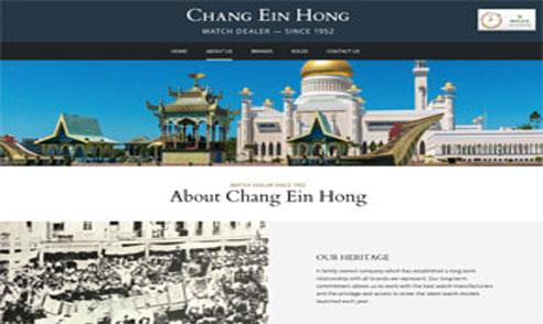 Chang Ein Hong