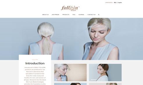 follizin_thumb_1
