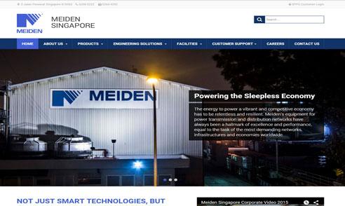 meiden-image1