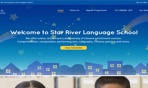 Star-River0