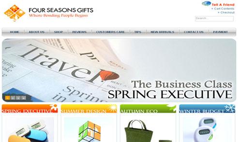 Four Seasons Gift