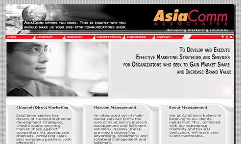 AsiaComm Associates Pte Ltd