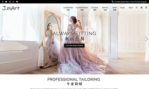 J.M. Art Dressmaking & Tailoring